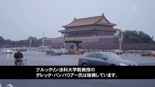 新唐人=米NYに本部を置く中国語衛星TV】http://jp.ntdtv.com/ 中国政府...