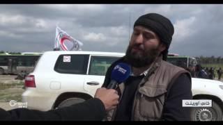 وصول 5000 شخص عبر 80 حافلة من بلدتي كفريا والفوعة إلى منطقة الراشدين غرب حلب