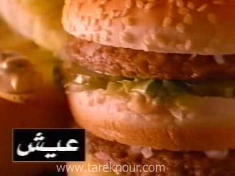 McDonald's Big Mac Ad thumbnail