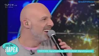 Ο Νίκος Μουτσινάς σχολιάζει την επικαιρότητα - Για Την Παρέα 20/2/2019 | OPEN TV