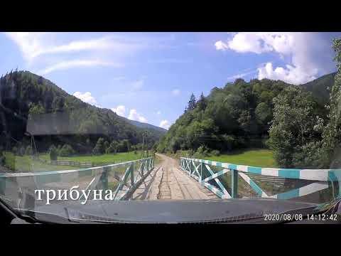 Трибуна: Дорога Німецька Мокра - Колочава через перевал Присліп