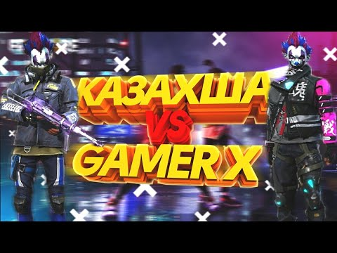 БИТВА ЮТУБЕРОВ №1 | GAMER X VS КАЗАХША ЮТУБ | КТО ПОБЕДИТ?