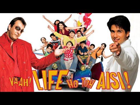 Vaah Life Ho Toh Aisi Full Movie   Shahid Kapoor   Sanjay Dutt   Hindi Comedy Movie   Hindi HD Movie