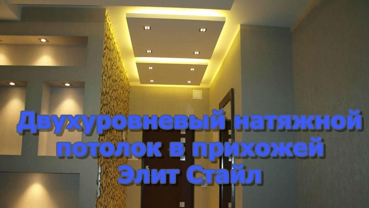 элит дизайн натяжные потолки санкт петербург 1