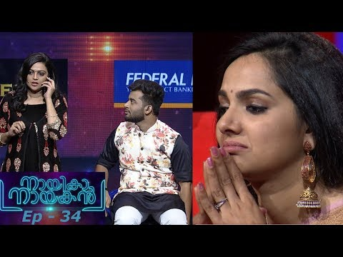 Mazhavil Manorama Nayika Nayakan Episode 34