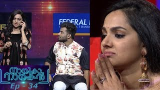 #NayikaNayakan | EPI -34  Sweet and Sour moments ! | Mazhavil Manorama