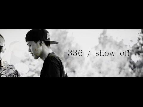 show off /336【ハイサイ探偵団 ラップ】