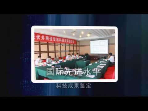 2012  Solar EPC of  Shanghai Surpass Sun Electric
