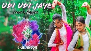 Udi udi jaye dance cover|Raees|Bollywood|Ghungrooh Crew