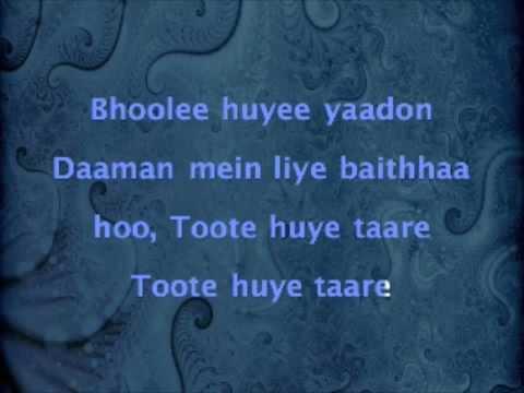 Bhuli Hui Yaadon - Sanjog (1961)