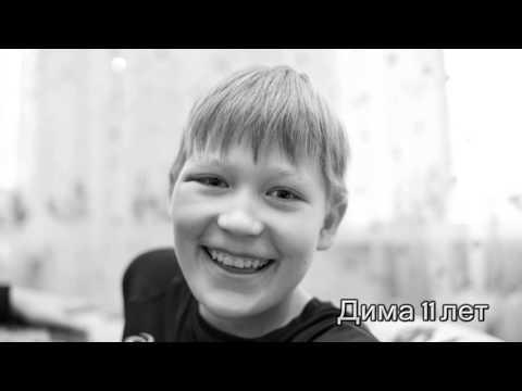 Детский дом №1 Быть Добру!