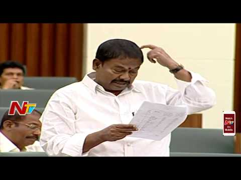 Andhra Pradesh Assembly Winter Sessions || Question Hour Part 02 || 20-11-2017 || NTV