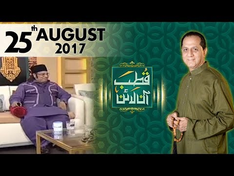 Qutb Online - SAMAA TV - Bilal Qutb - 25 Aug 2017
