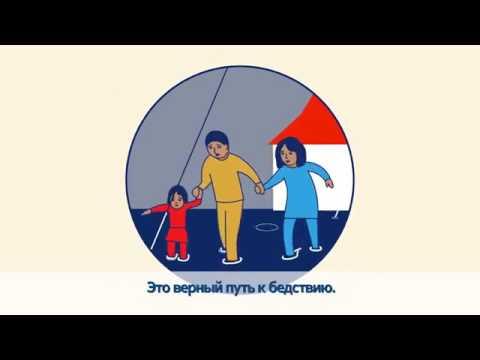 Child-centred disaster risk reduction (DRR)
