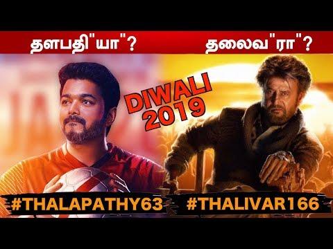 Rajini vs Vijay for Diwali 2019..? | Thalaivar vs Thalapathy | AR Murugadoss | Atlee