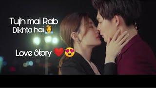korean mix love story download || Tujhe Mai Rab dikhta hai ||  Cover song || Rock Vikash Kumar