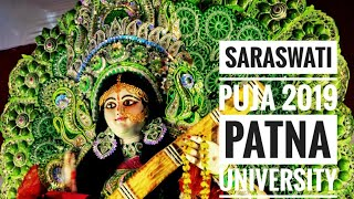 Saraswati Puja 2019 Patna Science College and Patna College