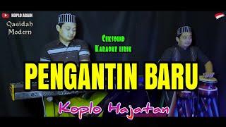 BANYAK DI REQUEST ! PENGANTIN BARU KOPLO QASIDAH MODERN LIVE PERFORM