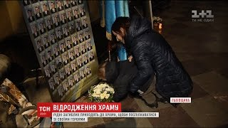 У львівському храмі початку 17-го сторіччя у вічність провели десятки загиблих захисників України