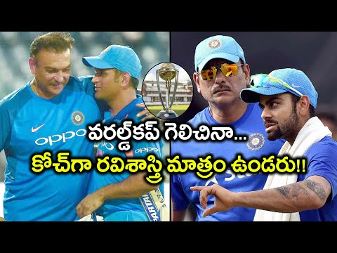 ICC Cricket World Cup 2019: Ravi Shastri's Contract Doesn't Have Extension Clause Says BCCI Official