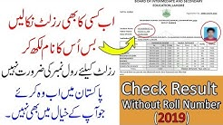 How To Check Result Without Roll Number in Pakistan 2019 | Dekho Kisi Ka B Result