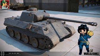 World of Tanks - VK 30.02 (М) качаем Немецкие средние танки (Идём к E 50 Ausf. M)