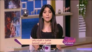 نقيب المهن التمثيلية د. اشرف زكي يكشف تفاصيل موعد جنازة الفنانة الراحلة دلال عبد العزيز
