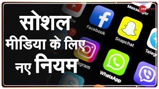 OTT और Social Media Platforms के लिए नई Guidelines जारी, नए नियम 3 महीने में लागू होंगे   Hindi News