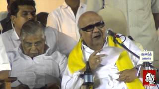 DMK Chief Karunanidhi