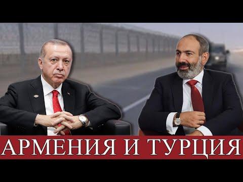 ШОК! Что происходит на армяно-турецкой границе?