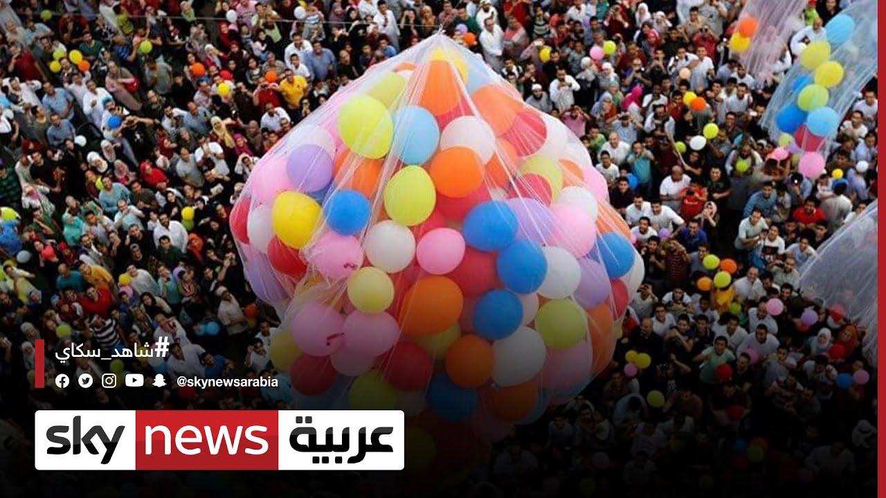 المسرحيات الكوميدية من المظاهر التقليدية في الأعياد بمصر | #مراسلو_سكاي  - 14:55-2021 / 7 / 22
