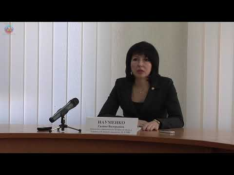 lgikvideo: брифинг 31102019 Науменко