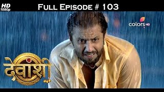 Devanshi - 28th January 2017 - देवांशी - Full Episode (HD)