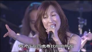 2009-07-26 Gundam 30 Years in Nagoya 17 水の星へ愛をこめて - 森口博...