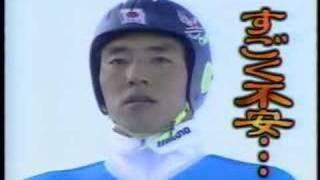 1997-8シーズン 長野五輪を前にジャンプに挑戦 模範ジャンプ・伊藤謙司...