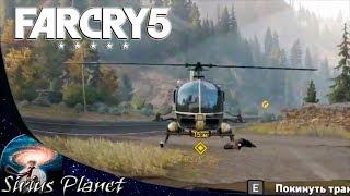 ТЮЛЬПАН ► Far Cry 5 | #02 сюжетное прохождение на русском | action-adventure шутер от первого лица