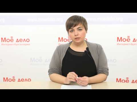 Установка и настройка онлайн кассы в Санкт-Петербурге
