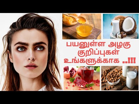 Super Beauty Tips For You