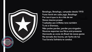 Baixar Hino do Botafogo do Rio / BFR | Versão Antiga