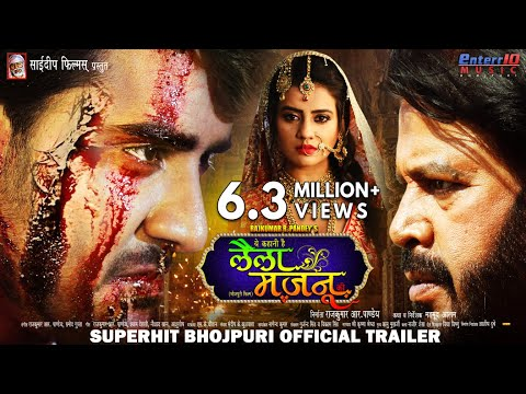 "Laila Majnu Official Trailer 2019 | Pradeep Pandey ""Chintu"" Akshara Singh 