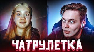 ПРАНК ГОЛОС ДЕМОНА ЧАСТЬ 2 ЧАТРУЛЕТКА