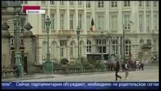 Король Бельгии подписал закон об эвтаназии