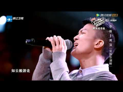 周深 v 李维 - 贝加尔湖畔 (Zhou Shen & Li Wei) - By the Lake Baikal [English Subtitles] - The Voice of China