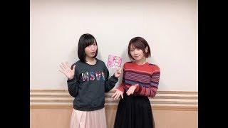 ご注文はラジオですか??~WELCOME【う・さ!】~ 40 種田梨沙 検索動画 42