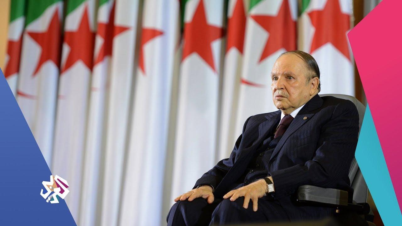 العربي اليوم   الجزائر .. بوتفليقة يتخلى عن الترشح ويعلن تأجيل الانتخابات الرئاسية