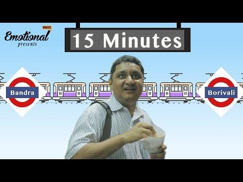 15 Minutes | Short Film | Emotionalfulls