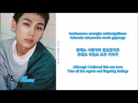 Jung Ilhoon  She's gone RomHanEng Lyrics