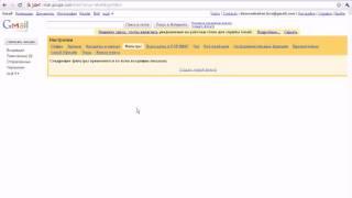 Эффективная работа с Электронной Почтой Gmail | УРОК 5