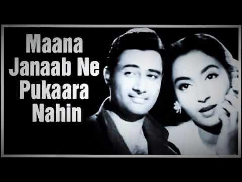 Mana Janab Ne Pukara Nahin  ...  Singer, Kishor Kumar  ...  Film, Paying Guest (1957)