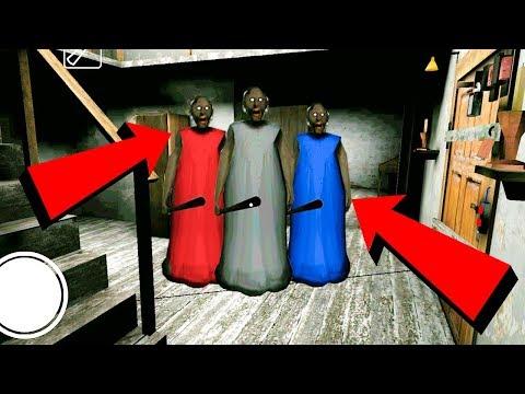 granny-multiplayer-hide-and-seek
